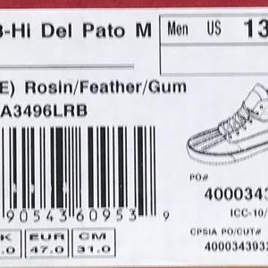 vans shoes sk8 hi del pato mte rosin feather gum boots poshmarkvans shoes vans sk8 hi del pato mte rosin feather gum boots